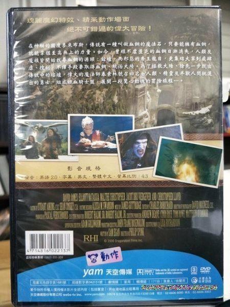 挖寶二手片-Y61-001-正版DVD-電影【鐵血4騎士】-克里斯多夫洛伊 娜塔西亞瑪蒂