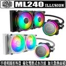 [地瓜球@] Cooler Master MasterLiquid ML240 Illusion ARGB 一體式 水冷 CPU 散熱器