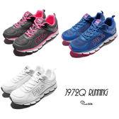 【六折特賣】Fila 慢跑鞋 J972Q 輕量透氣 運動鞋 女鞋 三色任選 -24小時出貨-【PUMP306】