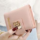 新款 短款錢包女 韓版簡約可愛搭扣薄學生錢包少女小錢夾「摩登大道」