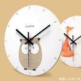 掛鐘鐘錶客廳家用時鐘個性創意潮流時尚現代簡約藝術臥室兒童