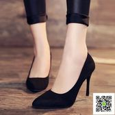 高高跟鞋 新款韓版百搭尖頭黑色性感細跟淺口單鞋中跟 玫瑰女孩