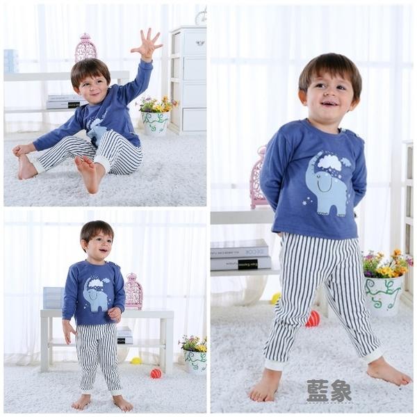 中小童長袖套裝 棉質嬰兒內衣套裝 家居休閒套裝 童裝 ZS10430 好娃娃