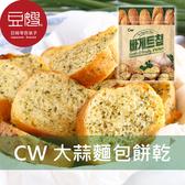 【限時下殺$189】韓國零食 CW 大蒜麵包餅乾(400g)