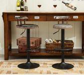 歐式吧台椅升降椅現代簡約家用旋轉酒吧椅高腳凳收銀台椅靠背凳子 1件免運