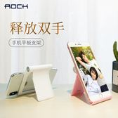 手機懶人支架床頭桌面直播多功能看電視通用蘋果iPad平板架子【販衣小築】