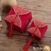 喜糖盒子50個裝創意流蘇糖果盒喜糖包裝盒結婚回禮品盒紙盒子 晴天時尚館