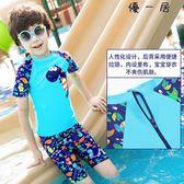兒童泳衣男童泳褲套裝男孩分體泳衣