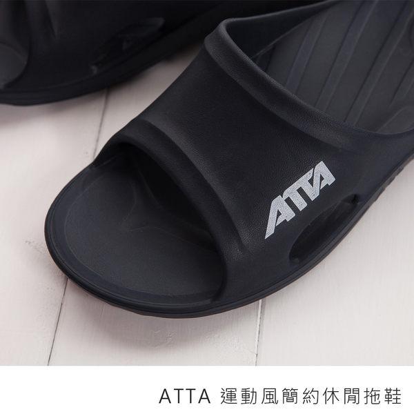 【333家居鞋館】★好評回購★ATTA 運動風簡約休閒拖鞋-黑色
