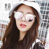 正韓新品個性墨鏡太陽鏡圓臉女潮時尚箭頭金屬潮流街拍百搭款