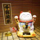 【金石工坊】開運招財雙招手貓(高12CM)太陽能搖手招財貓 陶瓷開運風水擺飾 開店送禮 開業禮品