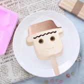 法焙客帶蓋雪糕模 硅膠冰淇淋模具 冰塊盒家用自制耐高溫蛋糕磨具歐歐流行館