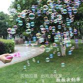 泡泡機 兒童戶外運動寶寶益智玩具泡泡槍吹泡泡玩具電動半自動泡泡槍 薇薇家飾