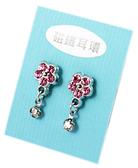 【卡漫城】 花 造型 耳環 強力 磁浮 磁鐵 耳飾 免打洞 紅 粉 小花 垂墬 水鑽 花形