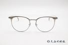 DUH 眼鏡 德國工藝 高質感典雅 純鈦 眉框眼鏡 SS003 COL2 #銀