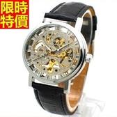 機械錶-嚴選品味高貴男手錶4色5j79【巴黎精品】
