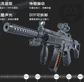 (交換禮物)兒童寶寶電動聲光音樂玩具槍 XW