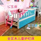 兒童床-兒童床女孩公主床小孩床帶圍欄男孩...