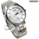 SEIKO 精工錶 鈦金屬 簡單白面 三...