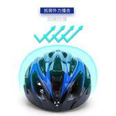 藍奇兒童安全帽滑板輪滑頭盔單自行車滑冰運動護具防摔平衡車帽子