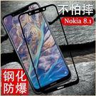 全屏鋼化膜 諾基亞 Nokia 8.1 ...