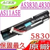 ACER AS11A3E,AS11A5E 電池(原廠)-宏碁  AS3830,AS4830,AS5830,AS3830T,AS5830T,AS3830TG,AS4830TG,AS5830TG