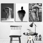 單幅 灰色繫裝飾壁畫客廳掛畫背景墻畫黑白簡約壁畫掛畫【君來佳選】