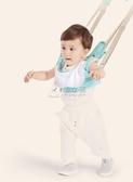 學步帶寶寶學步帶嬰幼兒學走路防摔安全學步繩子小孩兒童四季防勒學行帶 俏女孩