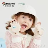 兒童手套女童冬季加絨保暖防寒風可愛翻蓋小女孩寶寶針織半指手套 卡卡西