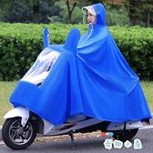 簡約電動車雨衣成人騎行電瓶車單人長款全身雨披【奇趣小屋】