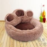 寵物窩可拆洗四季絨面小型狗狗窩保暖寵物貓窩【極簡生活】