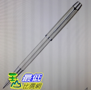 [COSCO代購] W121945 Parker IM鋼桿白夾鋼筆