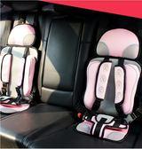 便攜式簡易兒童安全座椅通用