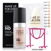 MAKE UP FOR EVER ULTRA HD超進化無瑕持妝組#Y215(30ml+海綿+美妝蛋架)