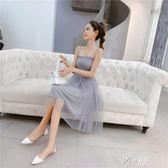 洋裝春夏韓版甜美裹胸抹胸網紗仙女抹胸高腰顯瘦吊帶洋裝打底裙子伊芙莎