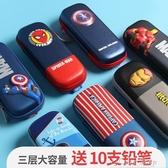 筆袋簡約女三層大容量韓國可愛小學生男女鉛筆盒文具盒初中生韓版創意學生獎品文具 交換禮物