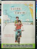 影音專賣店-P04-152-正版DVD-電影【愛情的模樣】-吉列摩羅伯 法比奧歐吉 蝶絲阿莫尼