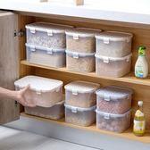 一件85折-透明塑料密封罐奶粉罐食品罐子 廚房五谷雜糧收納盒儲物罐