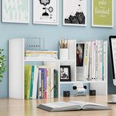 書架 家樂銘品簡易桌面書架簡約現代桌上收納架書桌置物架學生 綠光森林