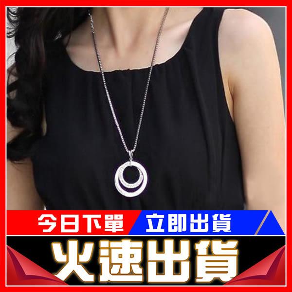 [24H 台灣現貨] 韓國 鎖骨鍊 W27韓國飾品 OL時尚 氣質鑲鉆銀色圓形長款項鏈 毛衣鏈 女