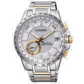 CITIZEN 星辰 光動能GPS萬年曆自動對時腕錶-夏限定CC3006-58A / F150