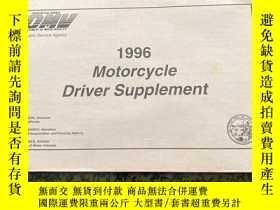 二手書博民逛書店Motorcycle罕見Driver SupplementY326977 不祥 不祥 出版1996