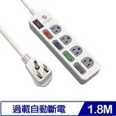 威電 CK3543-06 5開4插 90度平貼插頭電源延長線 6呎 1.8M
