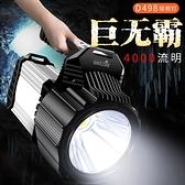 led超亮手電筒5000強光充電燈多功能手提氙氣探照燈戶外遠射家用 NMS小明同學