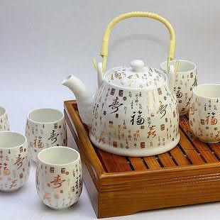 陶瓷提梁茶具套裝/茶杯
