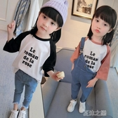 女童長袖-春秋季女童寶寶打底衫童裝 中小童潮流字母兒童T恤 夏沫之戀