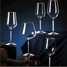 酒杯 水晶紅酒杯套裝家用一對玻璃葡萄高腳杯2個創意個性醒酒器北歐風【快速出貨八折鉅惠】