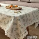 簡約棉麻桌布田園亞麻檯布餐桌小清新長方形茶幾蓋布圓布方巾布藝 花樣年華