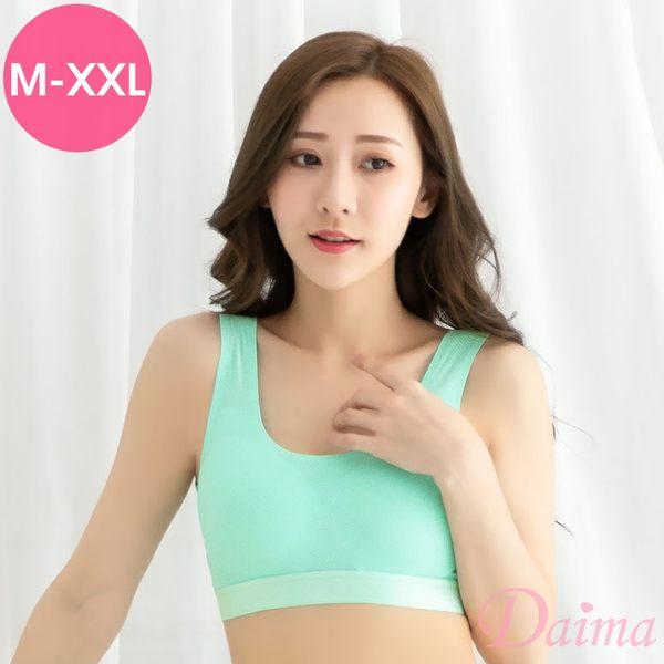(M-XXL)時尚運動無痕無鋼圈蕾絲性感V型美背後扣式內衣_湖水綠【Daima黛瑪】