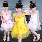 花童禮服 吊帶背心公主裙女童連身裙夏季花邊裙子 DR22560【Rose中大尺碼】